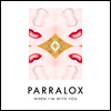 Parralox - When Im With You (Official Lyrics)