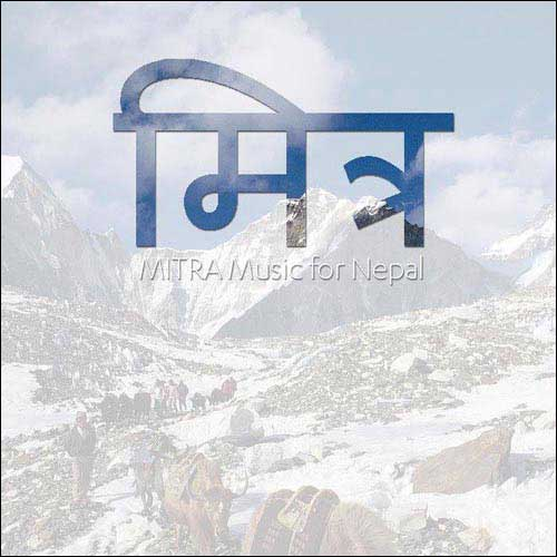 MITRA - Music for Nepal (Compilation)
